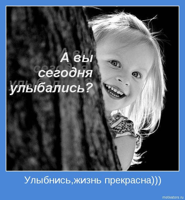Я твой маленький веселый смайлик ...: pictures11.ru/ya-tvoj-malenkij-veselyj-smajlik.html