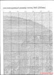 Превью 92 (363x500, 81Kb)