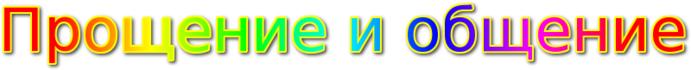 cooltext814970877 (700x70, 37Kb)