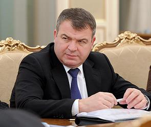 Сердюков отправлен в отставку (295x249, 27Kb)