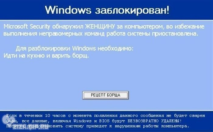 93399850_large_virus_yumor (700x434, 38Kb)