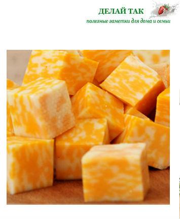 мраморный-сыр (355x431, 32Kb)