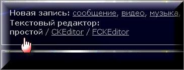 06-11-2012 17-24-52 (365x140, 17Kb)