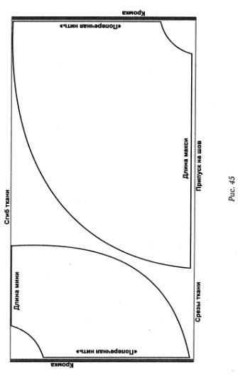 SkXtigz3BmM (335x535, 16Kb)