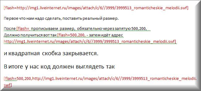 06-11-2012 18-36-11 (650x295, 97Kb)