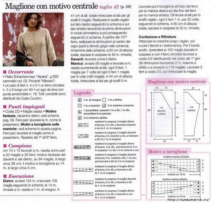 SMDz2Vm6bA4 (700x674, 363Kb)