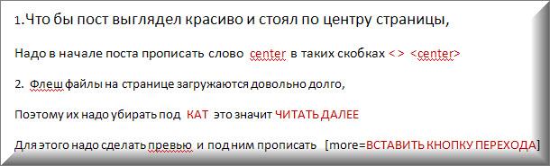 06-11-2012 19-05-43 (610x185, 54Kb)