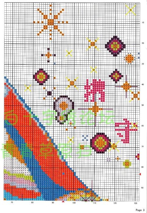 4 (483x700, 337Kb)