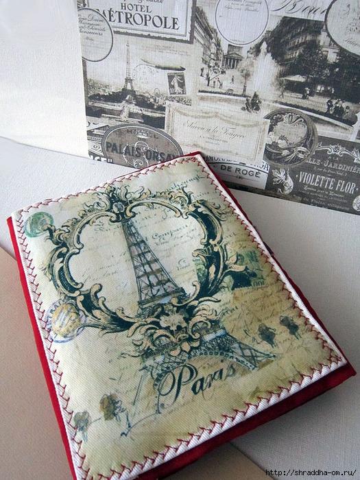 портмоне Париж, автор Shraddha, 1 (525x700, 348Kb)