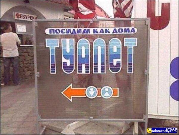 1348662406_16_obyavlenia_kolomensky_com (600x451, 58Kb)