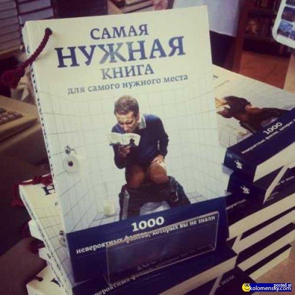 1348662420_19_obyavlenia_kolomensky_com (600x600, 57Kb)