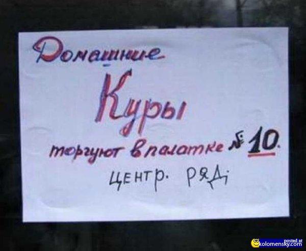 1348662423_14_obyavlenia_kolomensky_com (600x493, 34Kb)