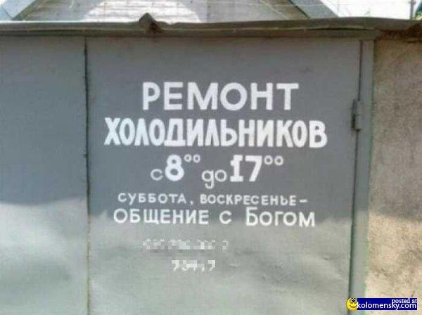 1348662436_1_obyavlenia_kolomensky_com (600x448, 35Kb)