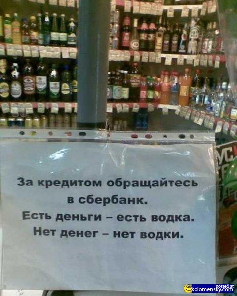 1348662471_25_obyavlenia_kolomensky_com (480x600, 54Kb)