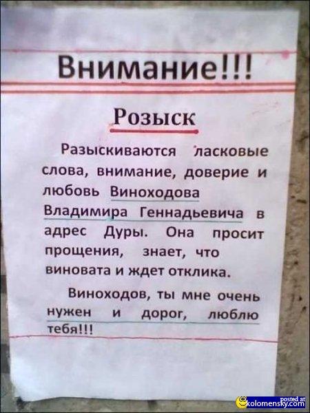 1348662492_22_obyavlenia_kolomensky_com (450x600, 52Kb)