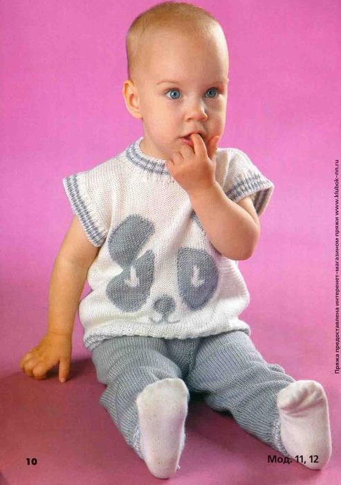 Вязание для малышей жилеток.