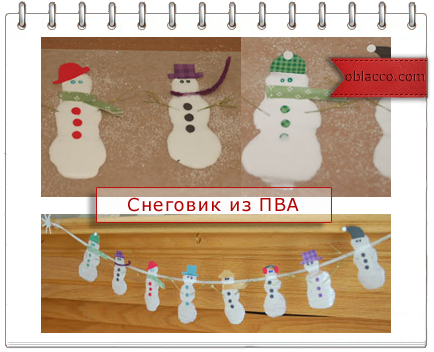Снеговик из ПВА мастер класс/3518263_pva (434x352, 183Kb)