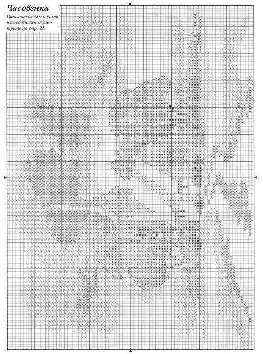 284 (519x700, 286Kb)