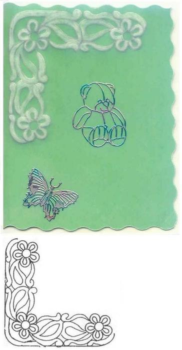 Bamsekort01b (364x700, 128Kb)