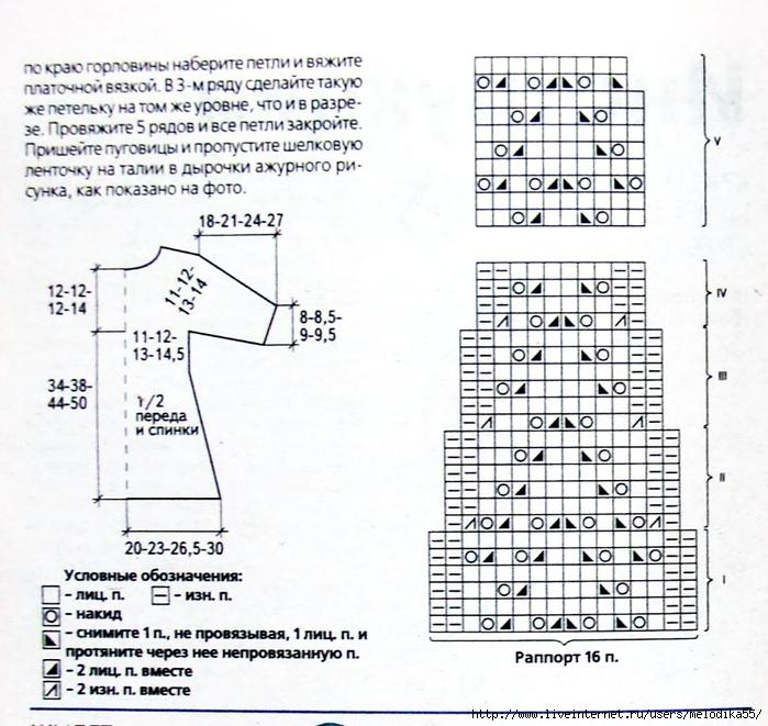 пп2 (700x661, 329Kb)
