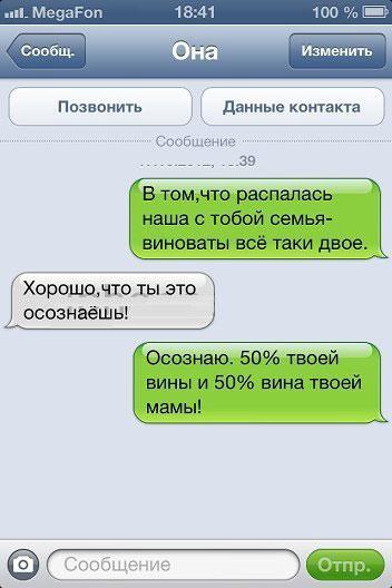 SMS (3) (352x528, 38Kb)