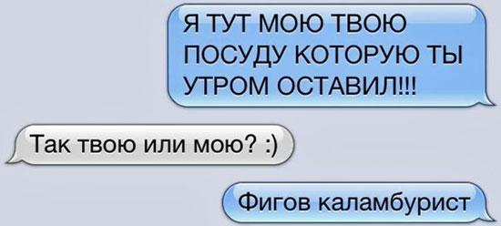 SMS (7) (550x248, 27Kb)