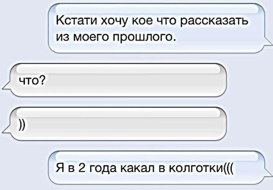 SMS (13) (550x383, 30Kb)