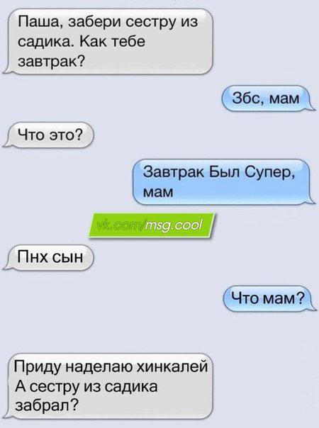 SMS (15) (450x604, 34Kb)