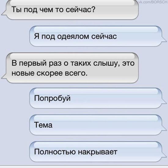 SMS (21) (550x550, 39Kb)