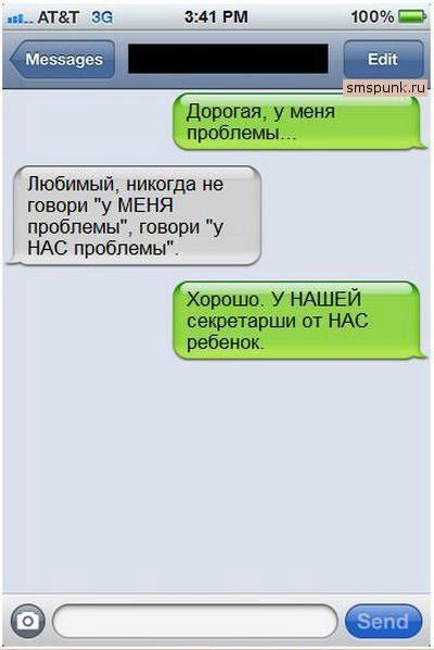 SMS (23) (400x598, 35Kb)
