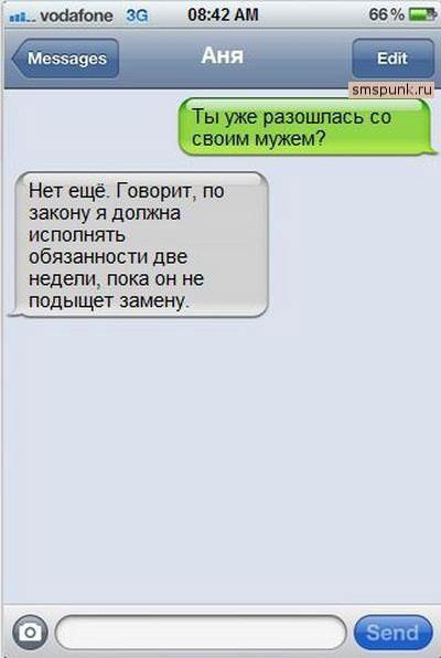 SMS (27) (400x596, 30Kb)