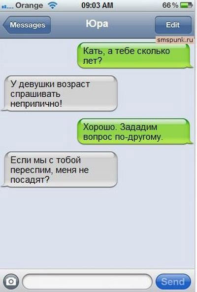 SMS (35) (400x591, 35Kb)