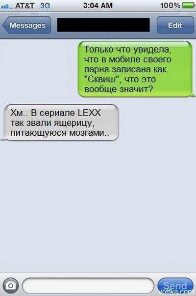 SMS (37) (400x602, 32Kb)