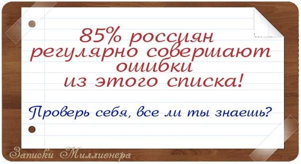 h2cvb5jjSQ4 (604x331, 49Kb)