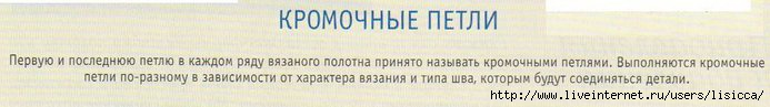 жемчужная+кромка_0 (700x97, 49Kb)