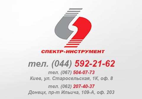 logo (480x334, 85Kb)