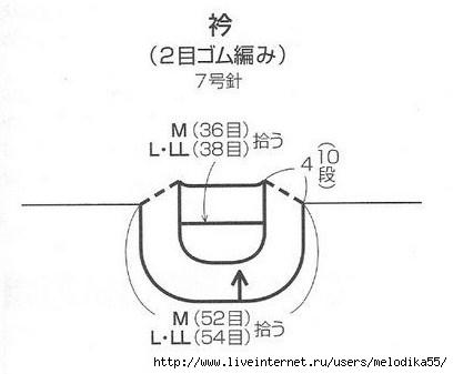 г3 (408x337, 45Kb)