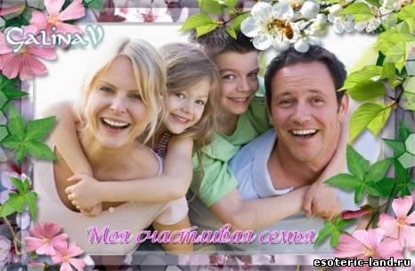 веды, семья, обязанности мужа и жены (466x305, 28Kb)