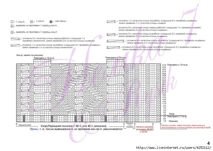 223746-e6e2c-51181530-m750x740-u20316 (700x494, 192Kb)