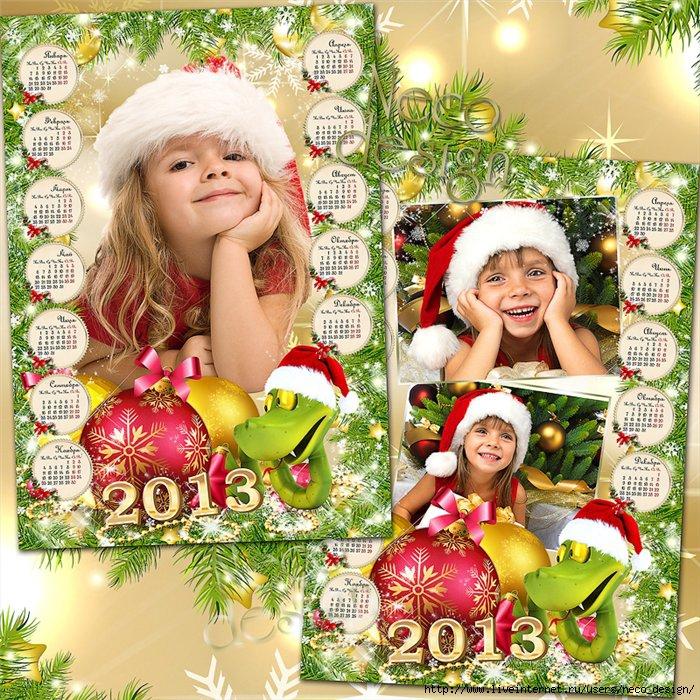1352374061_calendar_snake_2013_NY_by_neco_17 (700x700, 471Kb)