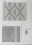 Превью 55-2 (501x700, 153Kb)