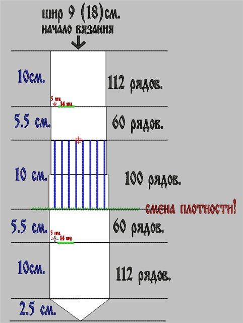 варежки (482x640, 43Kb)