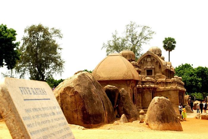 Исторический комплекс Махабалипурам 95525