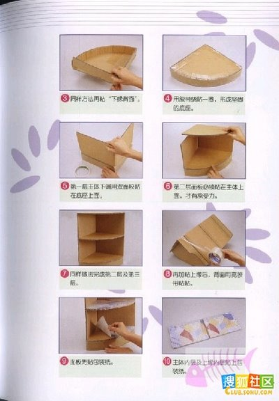 Как сделать своими руками этажерку из картона