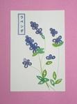 Превью Lavender (400x538, 57Kb)