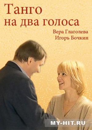 poster_main (300x425, 60Kb)