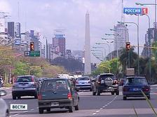 Аргентина - беспорядки (224x168, 23Kb)
