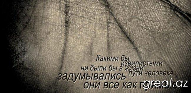1340887392_1340616788_aforizmy-31 (650x318, 58Kb)