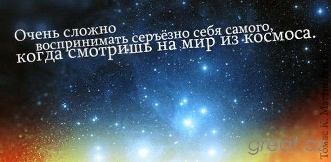 1340887432_1340616788_aforizmy-4 (650x318, 42Kb)