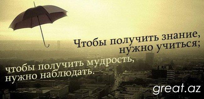 1340887436_1340616826_aforizmy-23 (650x318, 45Kb)